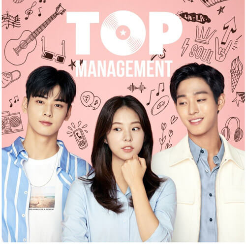 Jinyoung 진영 (GOT7) – 이렇게 (Like This) (Top Management