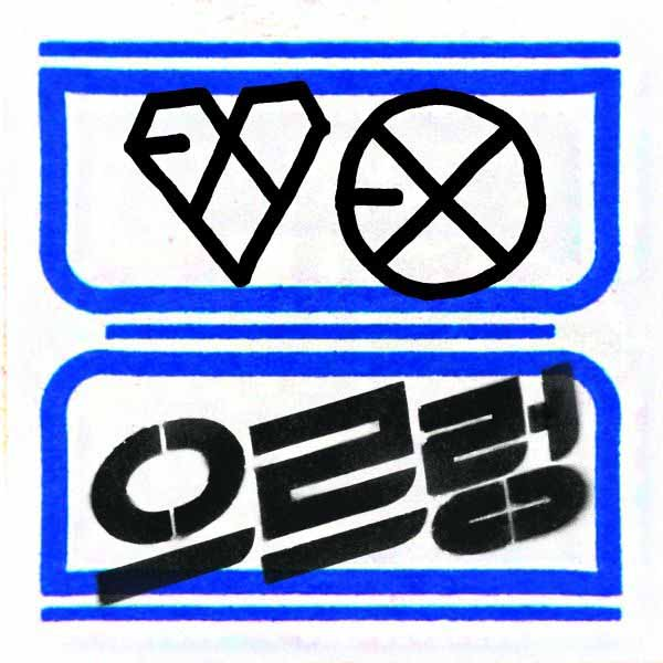 free download mp3 exo growl korean version