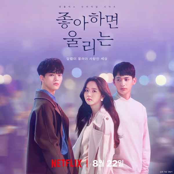 WallKpop - Free Download Kpop, KDrama OST MP3, iTunes